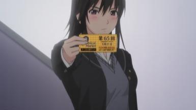 007 (355)