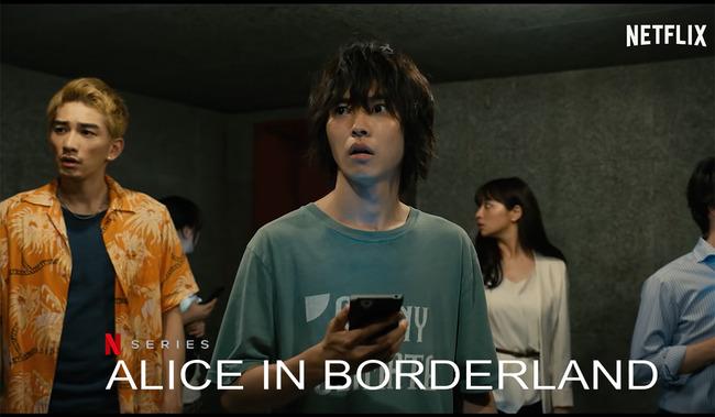 Alice-in-Borderland