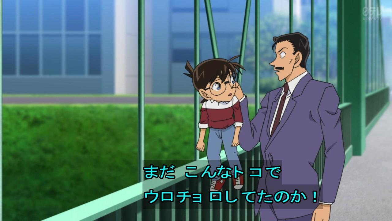 【悲報】江戸川コナンくん 、とんでもない事故に巻き込まれる