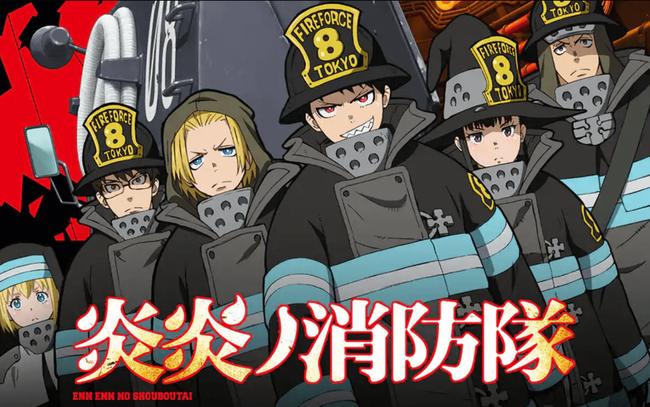 アニメ「炎炎ノ消防隊」、第3話の放送が見送りに