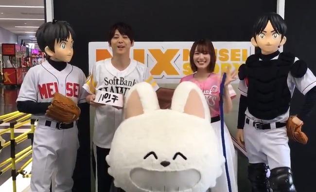 【動画】声優の梶裕貴と内田真礼さん、MIXのイベントでイチャついてしまうwww