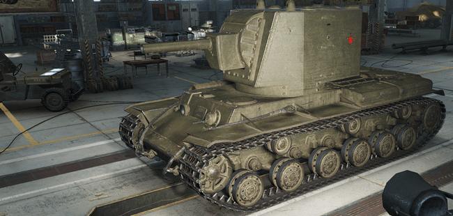 KV-2_0-min