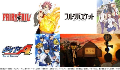 【朗報】テレ東、ついにYouTubeでアニメ専門チャンネルを開設して人気アニメを無料配信