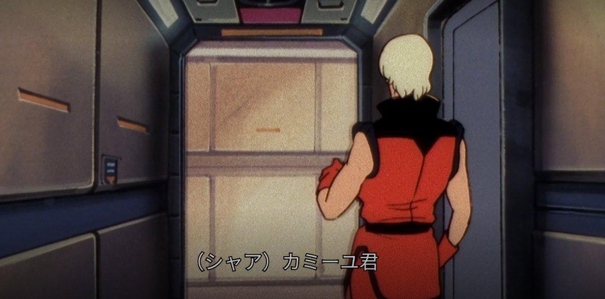 【悲報】ネットフリックス、字幕でZガンダムのネタバレをしてしまう
