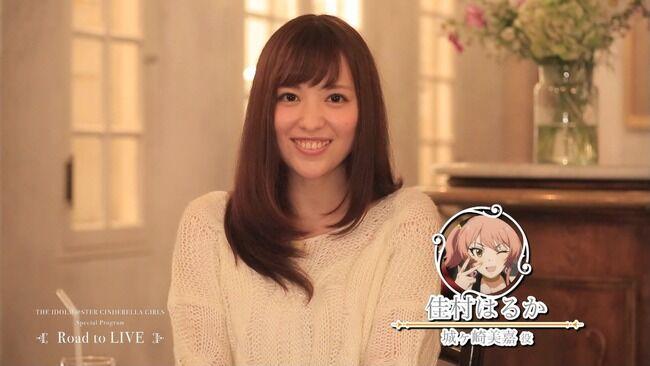 【画像】声優の佳村はるかさん、めちゃくちゃ幸せそう