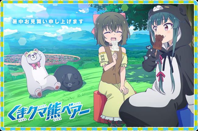 【朗報】来期アニメが百合アニメ祭りなんだがいいのか?