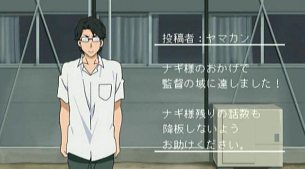 【悲報】超有名アニメ監督、5ch監視宣言をする
