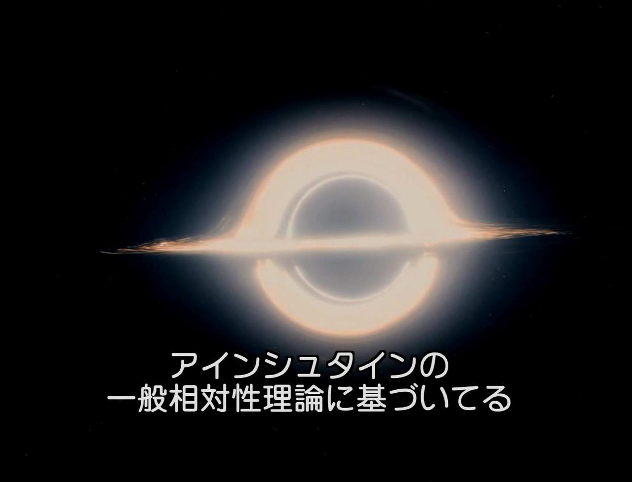 ブラックホール撮影結果