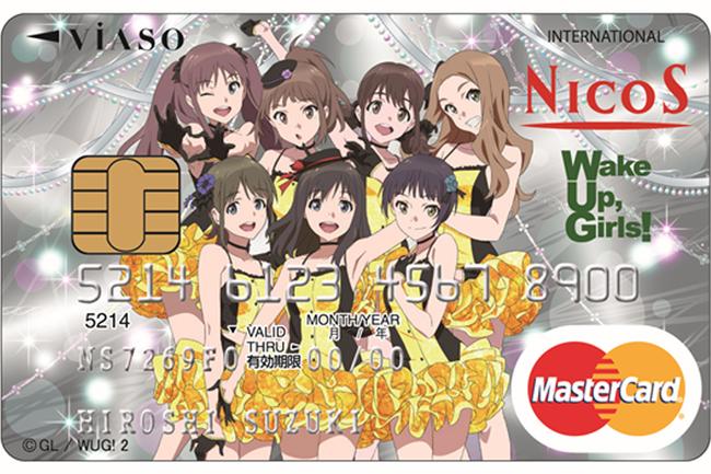 【悲報】アニメ絵のクレジットカードに申し込んだオタクさん、勝手にデザイン変更されてしまう…