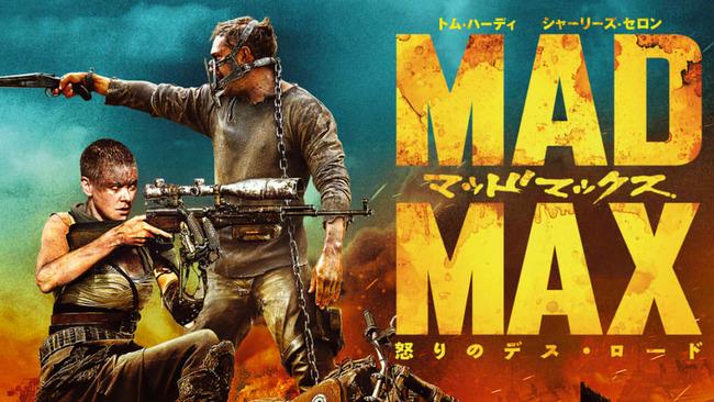 madmax-940x529