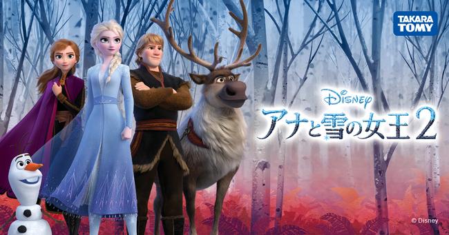 【本日公開】アナと雪の女王2、格の違いを見せつけてしまう