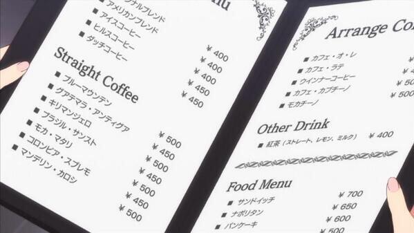 チノちゃんの淹れたブレンドコーヒー400円、サンドイッチ700円