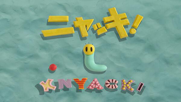 【画像】名作NHKアニメ「ニャッキ」の新作が放送されるらしいがヤバそう