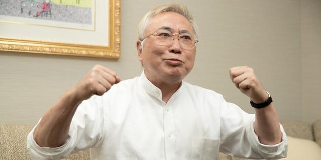 高須院長「京アニの被害者全員無料で治療する」