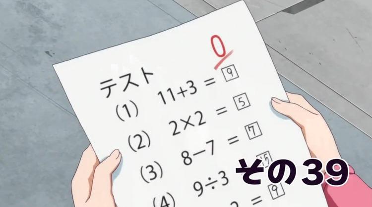 0000241