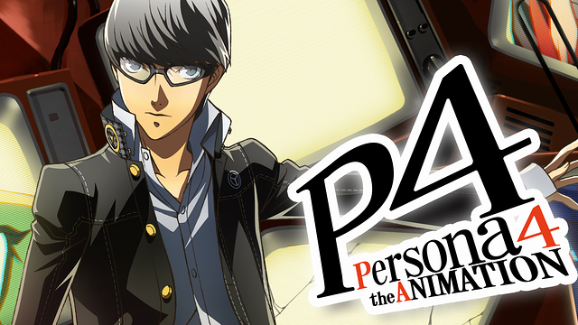 三大成功したゲーム原作の深夜アニメ「ペルソナ4」「fate」「艦これ」