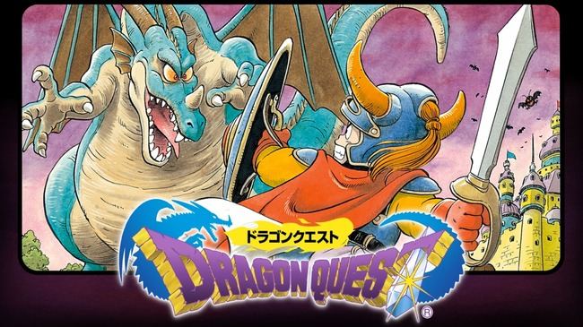 歴代ドラゴンクエストの『ドラゴン』要素www