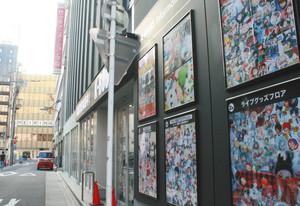 名古屋に「アニメ・サブカルロード」構想が爆誕wwwww