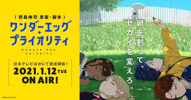 【画像】テレビドラマ脚本家の野島伸司さん、アニメ業界へ