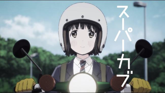 【朗報】女子高生×バイクのアニメ「スーパーカブ」放送決定!