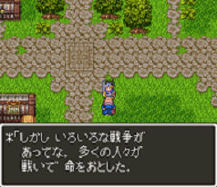sensou_kataru