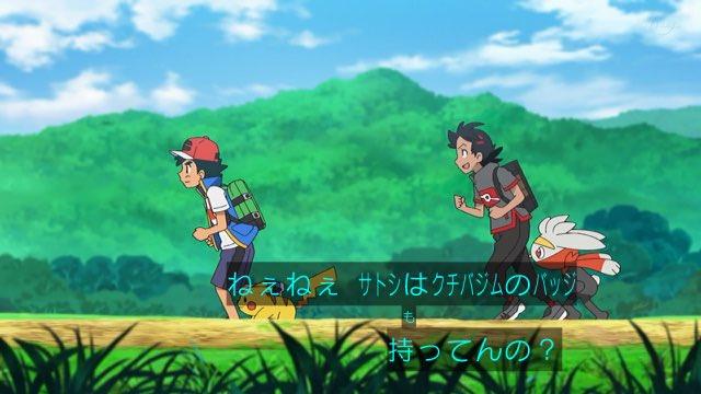 【朗報】サトシさん、シリーズ毎に記憶リセットされてなかった