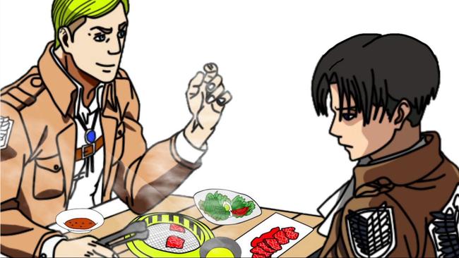 【悲報】「リヴァイと焼肉」←楽しくなさそう