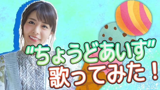 アニオタ「『けいおん』にありそうな曲つくったw」豊崎愛生「!」シュババ