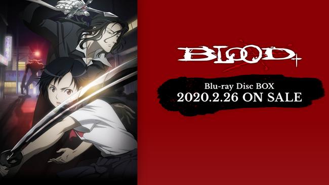 名作アニメ「BLOOD+」、Blu-rayBOXを発売する模様
