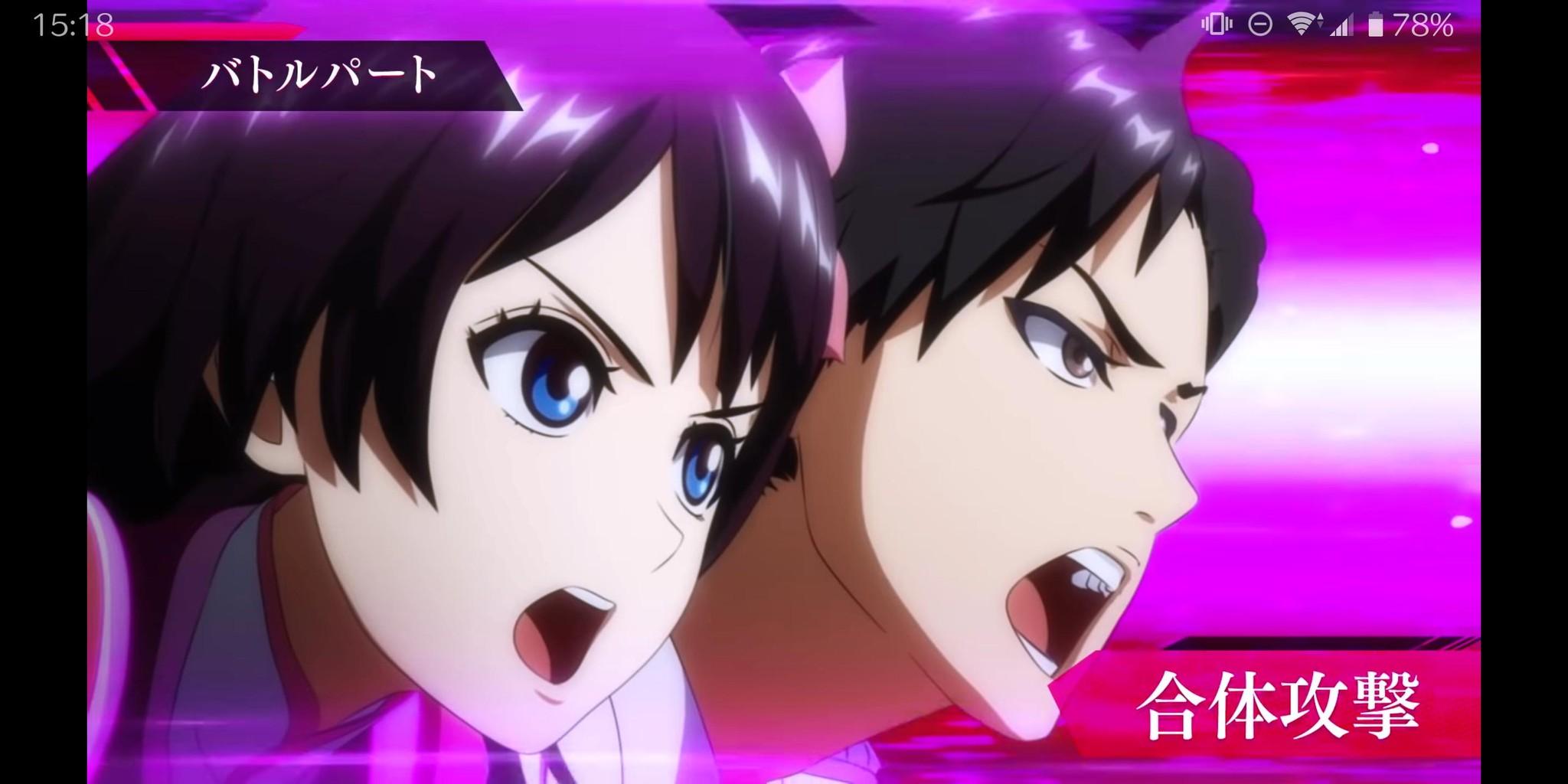 新サクラ大戦、TVアニメ化決定!!!