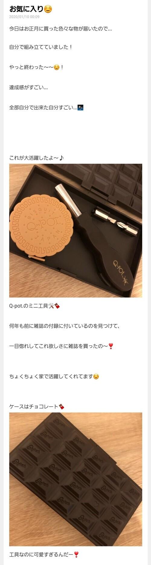 Q7e0rzy