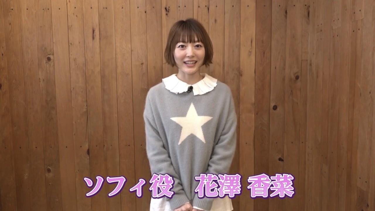 【朗報】花澤香菜さん、可愛い服も着る