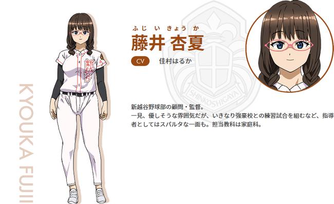 Screenshot_2019-11-08 TVアニメ「球詠」公式サイト(10)