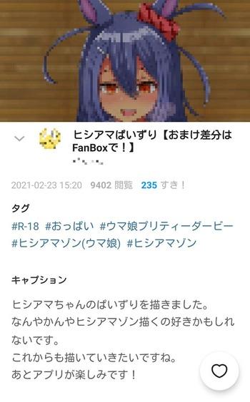 b39484ff-s_censored