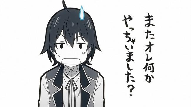 【画像】今期アニメ、マナー講師を怒らせてしまう
