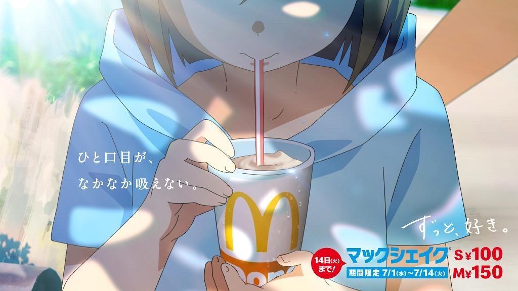 【画像】マックシェイクの宣伝イラスト、めっちゃ良いwww