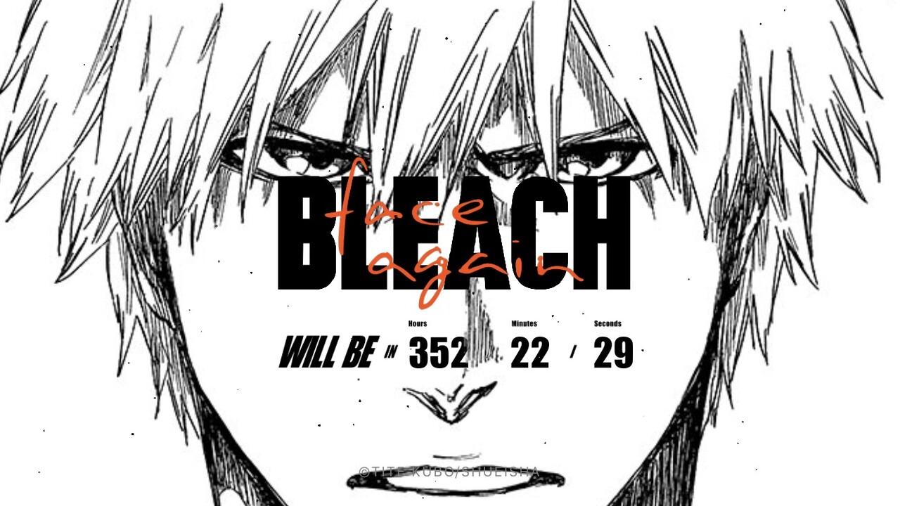 【朗報】BLEACH千年血戦篇、アニメ化がほぼ確定か