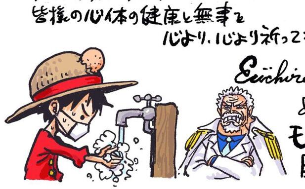 尾田栄一郎「コロナでアシスタント集めれないんで休載増えます!」