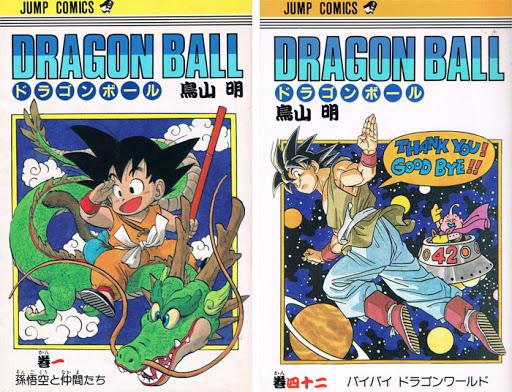 【速報】ワイ、たった今ドラゴンボールの漫画を全て読み終える…!