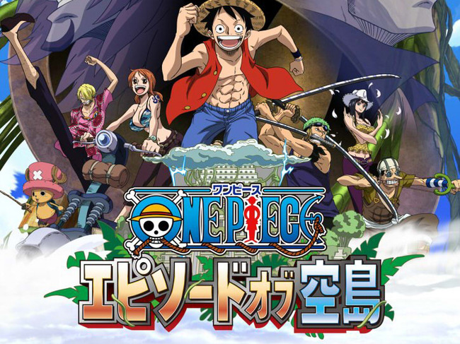 【朗報】ワンピースの空島編、再アニメ化決定!!