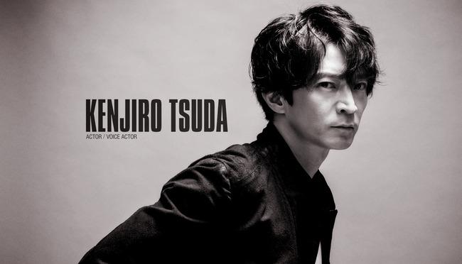 【祝】声優の津田健次郎さん、結婚を公表