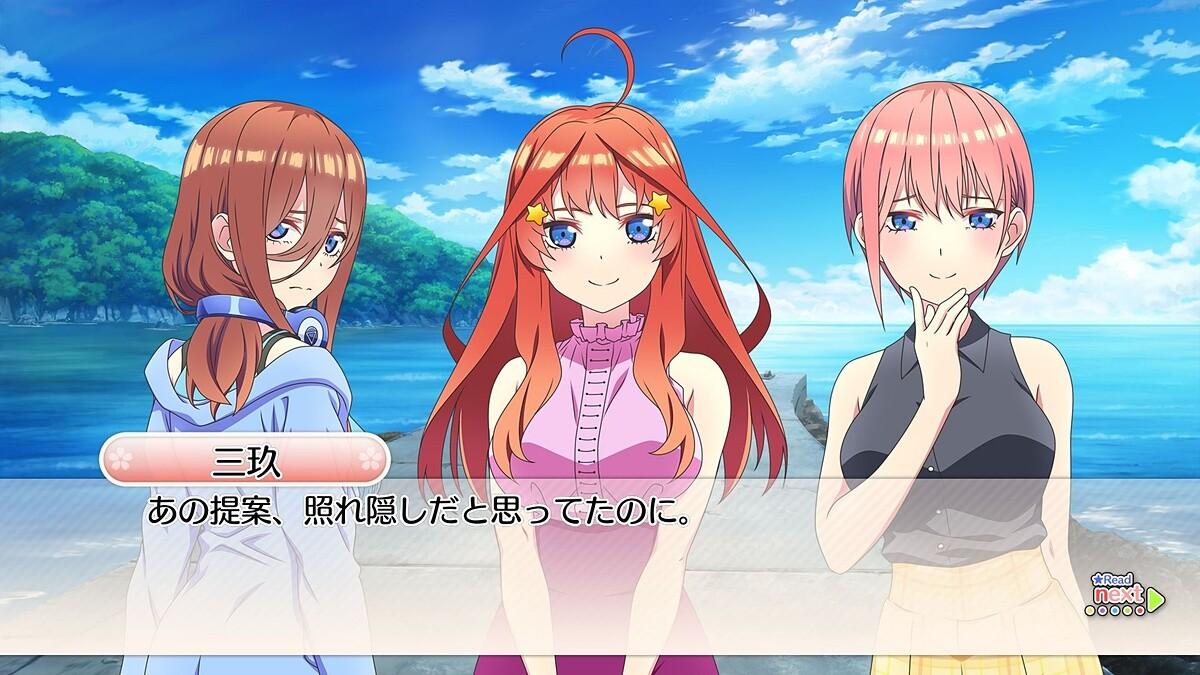 【悲報】五等分の花嫁、アニメ続編が決まり、ゲームも発売されたのに全く話題にならない…