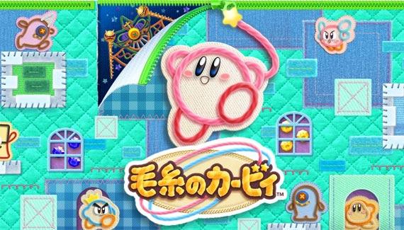Wii_KirbysEpicYarm