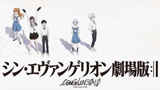 庵野秀明「エヴァンゲリオンはロボットアニメなんですよ」 緒方恵美「え?!」