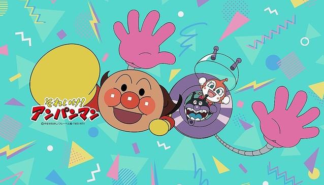 【朗報】「それいけ!アンパンマン」アニメ公式YouTubeチャンネル開設!!!