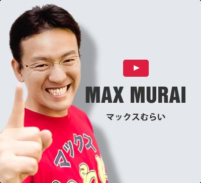 service-youtube