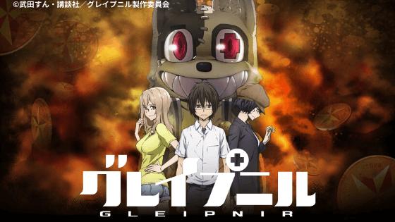 【画像】今期アニメ、鉄道警察に指摘される「キハ47」に「パンタグラフ」