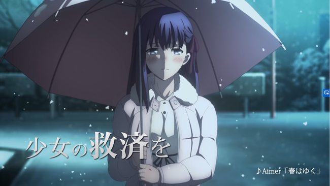 【速報】劇場版「Fate/stay night[HF]」第三章 8月15日公開決定!!!