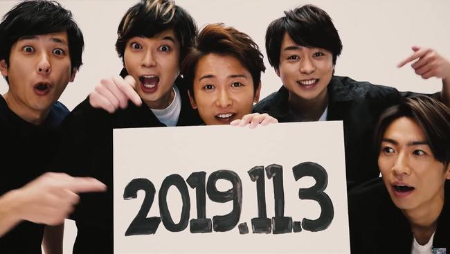 music191101_arashi_youtube_main