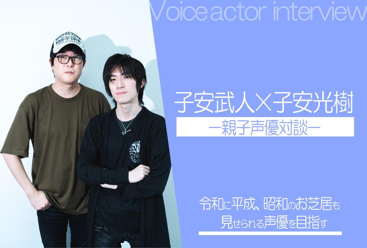 【朗報】声優・子安武人さんの息子がこちら